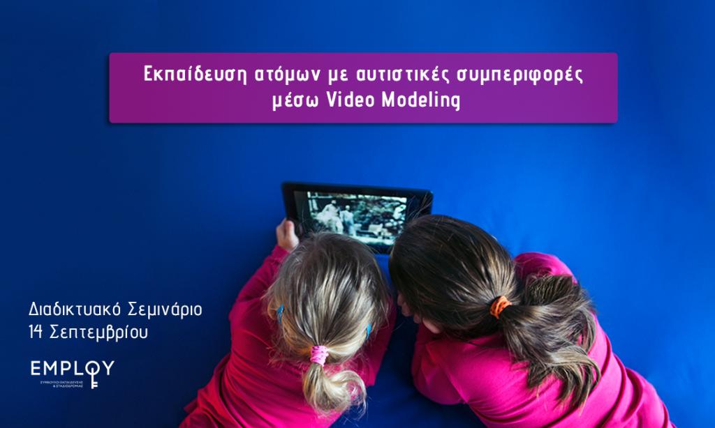 1. VideoModeling_Webinar
